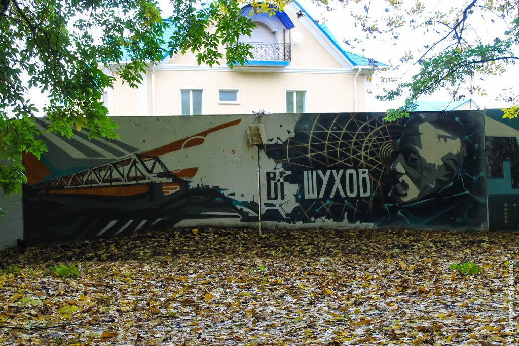 белгородские граффити, улица, арт, художник