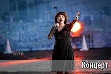 Концерт. Москва, Обнинск