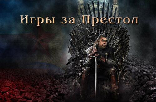 """Террористы """"ДНР"""" и """"ЛНР"""" не намерены создавать единое """"государство"""" - Цензор.НЕТ 7332"""