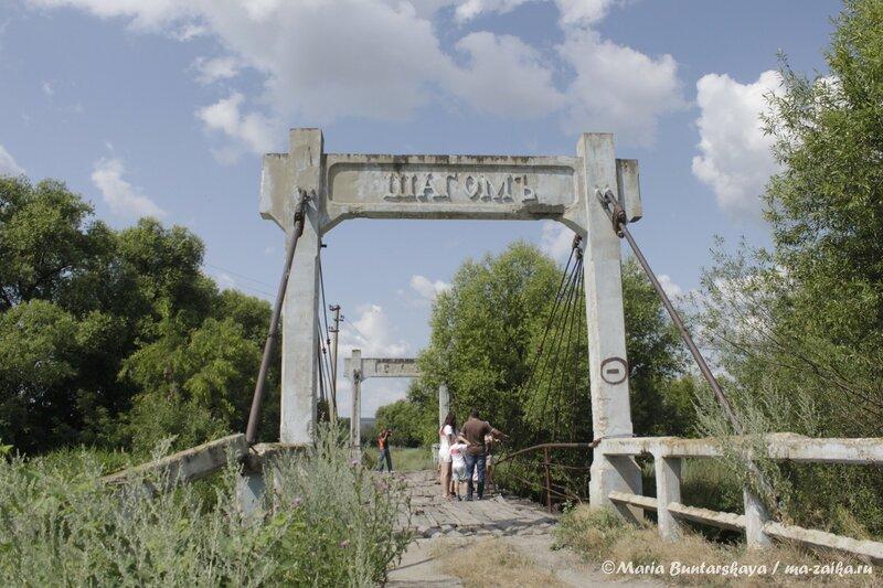 Подвесной мост-плотина, Сокур, 13 июля 2013 года
