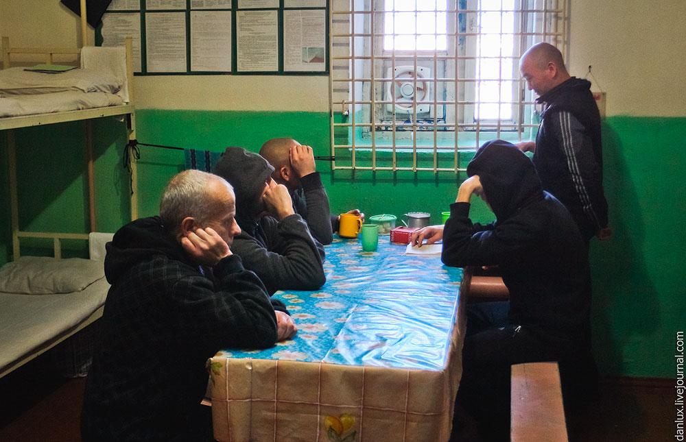 знакомства с заключенными сизо 4 город тольятти