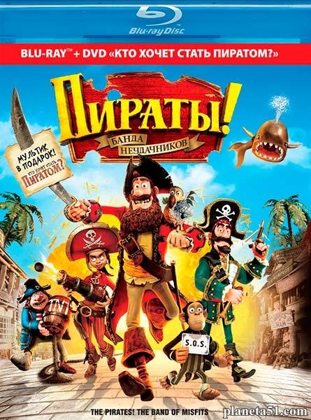 Пираты! Банда неудачников / The Pirates! In an Adventure with Scientists! (2012/HDRip)