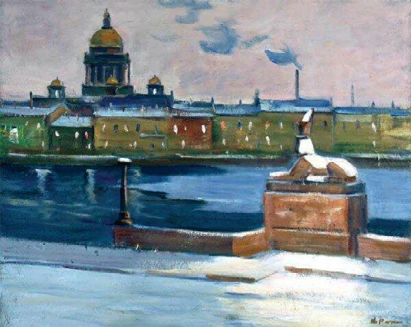 Раздрогин Игорь Александрович (род. 1923, Петроград). Сумерки, 1963.
