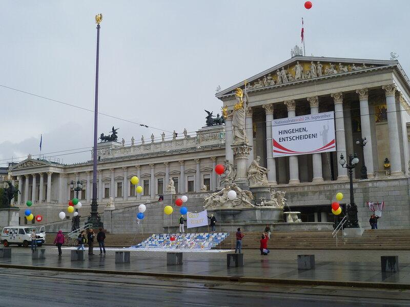 Вена, Парламент (Vienna Parliament)