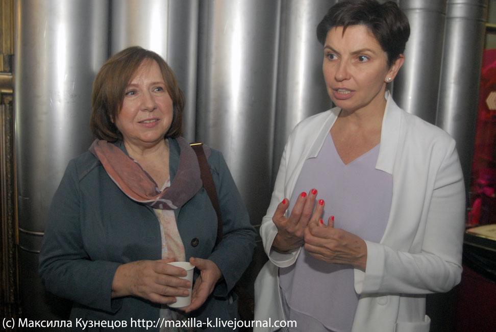 Алексиевич и Синдеева