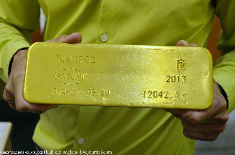 Как делают золото 585-й пробы