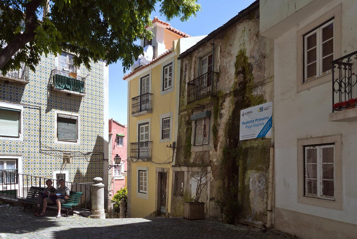Лиссабон. Альфама.