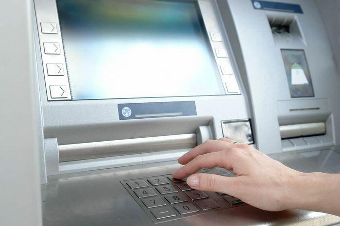 Если Вас грабят у банкомата
