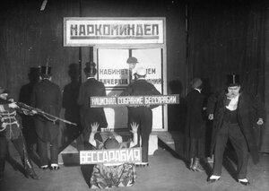 1924. Ленинград.
