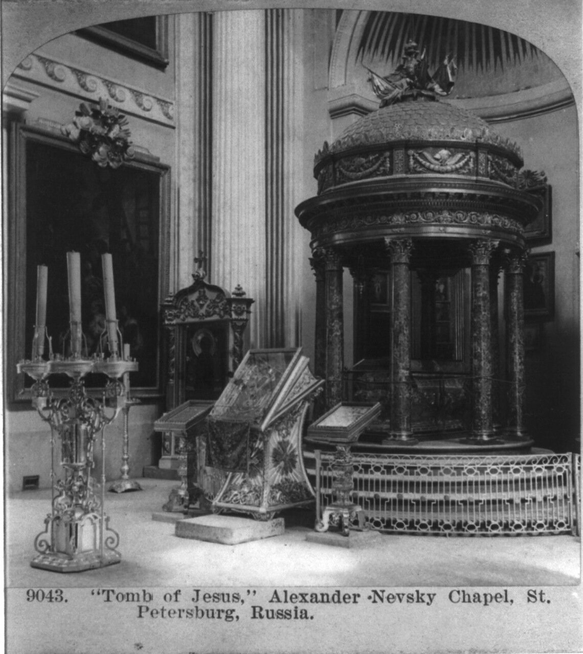 Часовня Александра Невского. Гробница Иисуса. 1901