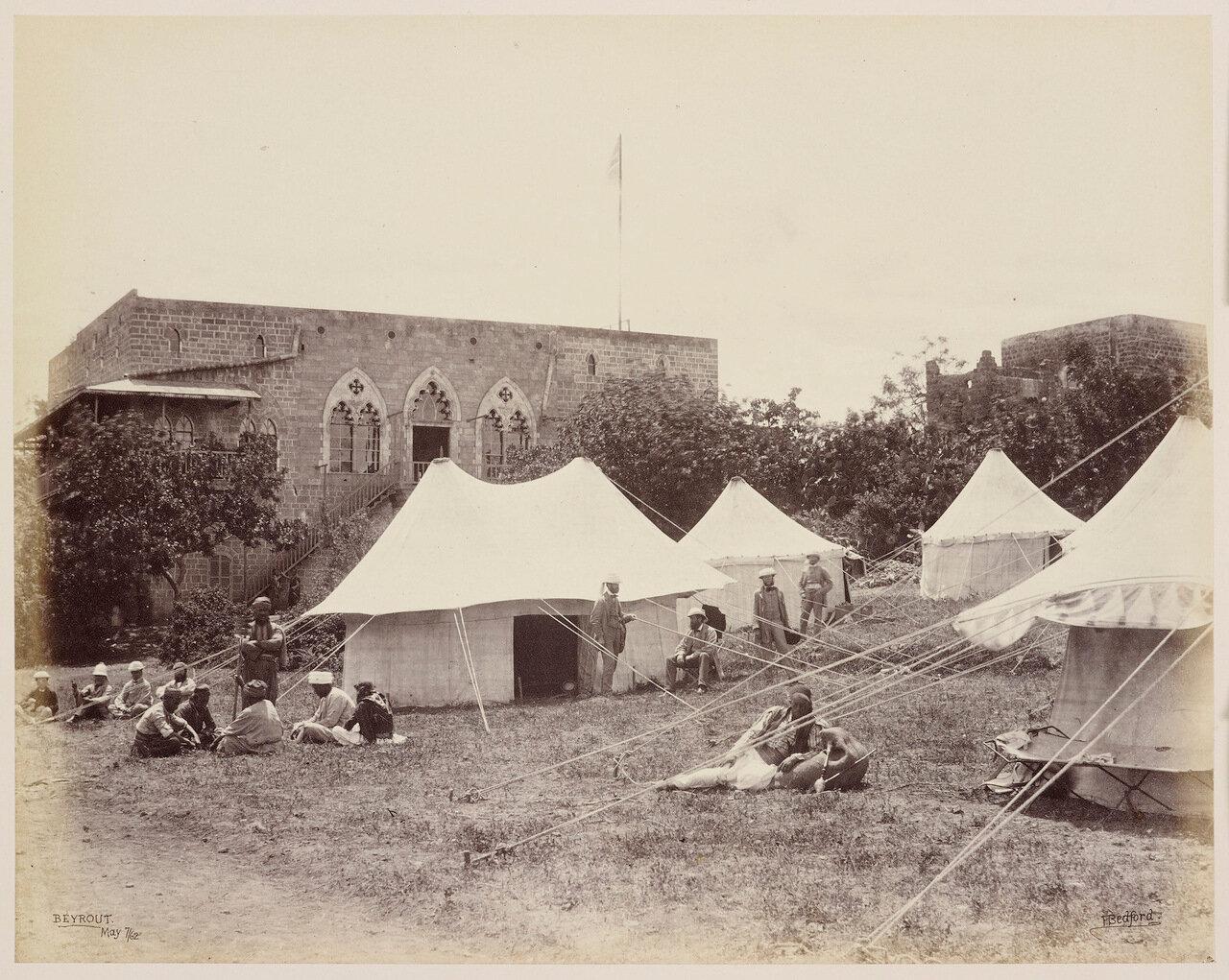 6 мая 1862. Консульство Великобритании в Бейруте
