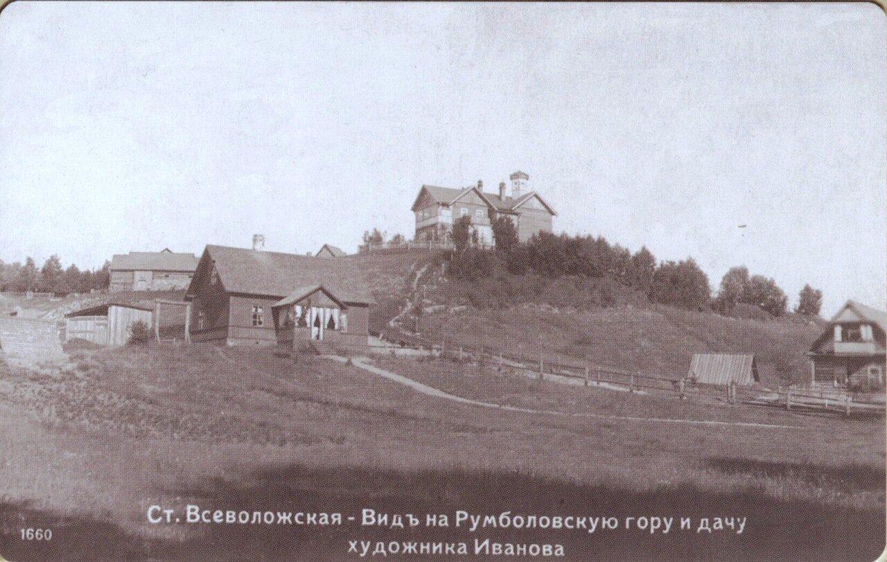 Вид на Румболовскую гору и дачу художника Иванова