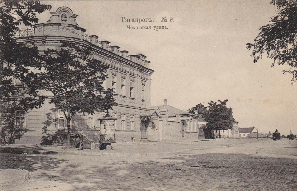 Чеховская улица