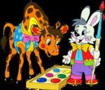 Детский клипарт