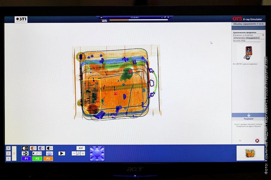 экран интроскопа определение в багаже взрывного устройства с датчиком давления