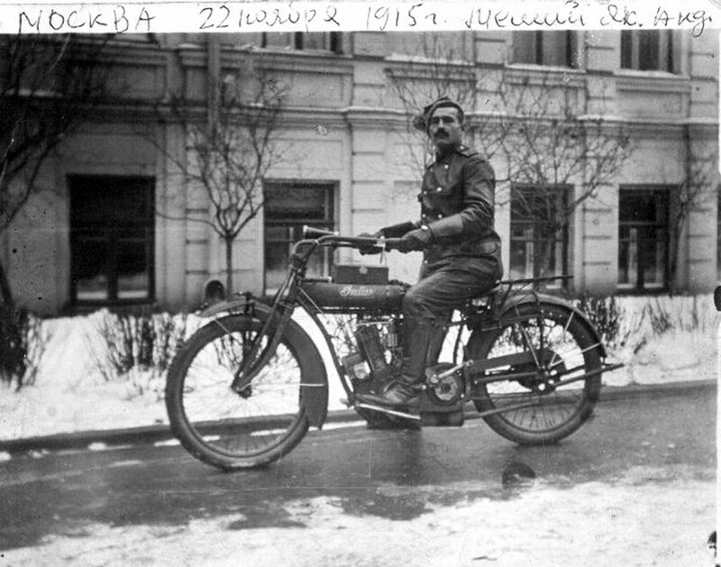 Employee of the first motorcycle department. Moscow. 1915