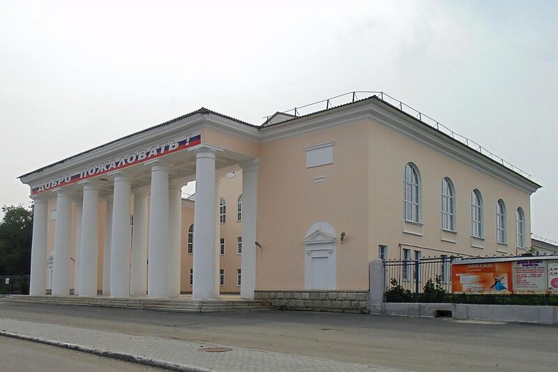 ДК Колющенко