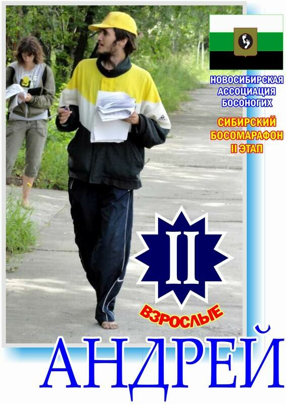 http://img-fotki.yandex.ru/get/9328/13753201.1c/0_84111_5b973446_XL.jpg