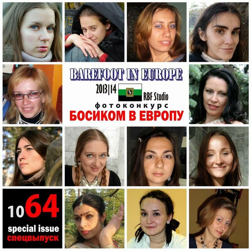http://img-fotki.yandex.ru/get/9328/13753201.21/0_87216_4e84ab03_XL.jpg