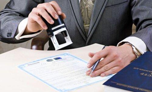 Регистрация ООО самому или специалистам доверить?