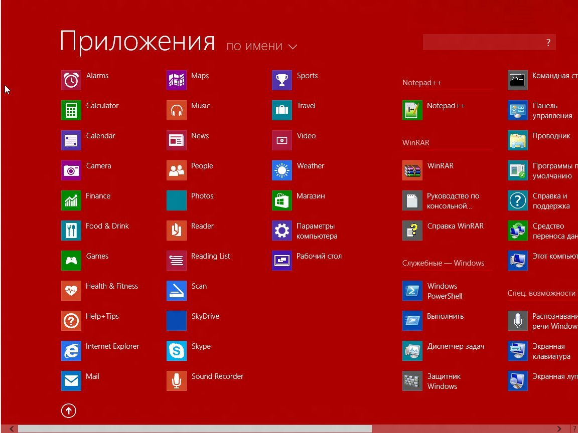 Microsoft Office 2010 для Windows 8 торрент