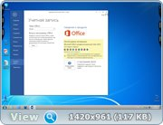 Windows 7 Ultimate & Office2013 UralSOFT v.6.9.13 (x86) [2013] [RUS]