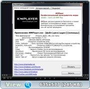 The KMPlayer 3.8.0.120 RePack (& Portable) by D!akov [Multi/Ru]
