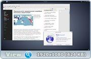 Debian GNU/Linux 7.4.0 [i386] 10xDVD, 2xUpdateDVD