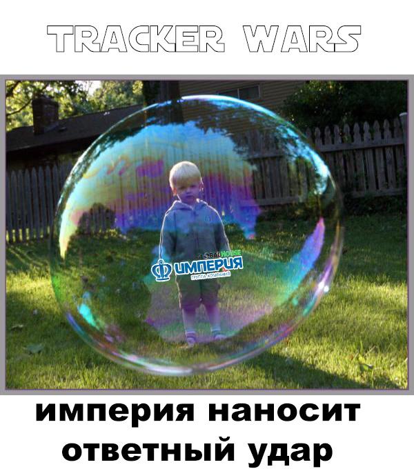 http://img-fotki.yandex.ru/get/9328/228446945.0/0_d2da2_c3b0398_orig