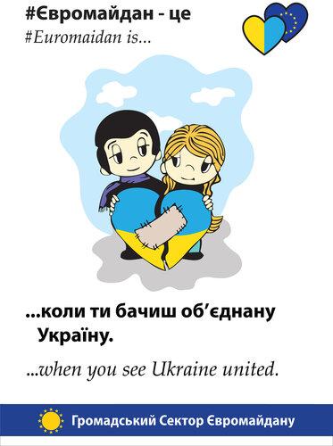 euromaidanis01