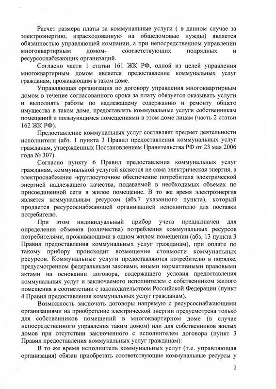 http://img-fotki.yandex.ru/get/9328/31713084.6/0_ef56b_b5b3a13d_XL.jpg