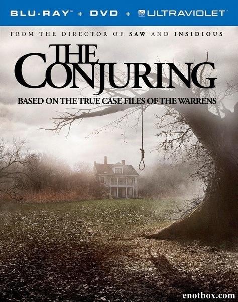 Заклятие / The Conjuring (2013/BDRip/HDRip)