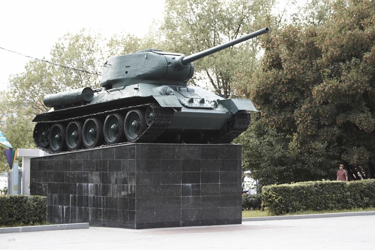 T-34-85 — советский средний танк периода Великой Отечественной войны