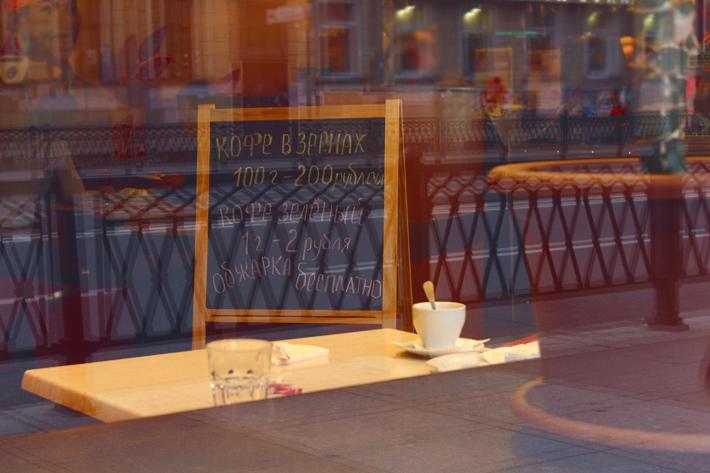 кофейни петербурга