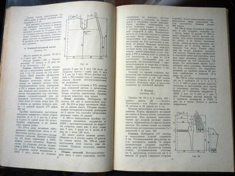 Технология МВ.  - Страница 12 0_c0e43_2a5fa1ce_XL