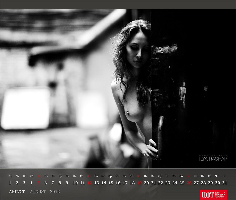 Фотограф Илья Рашап / Эротический календарь на 2012 год - Центр Финансовых Технологий