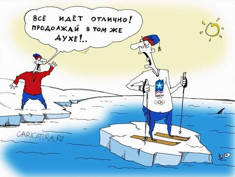 Напутствие спортсмену юрий саенков