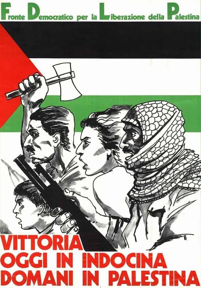 Победы: сегодня в Индокитае - завтра в Палестине