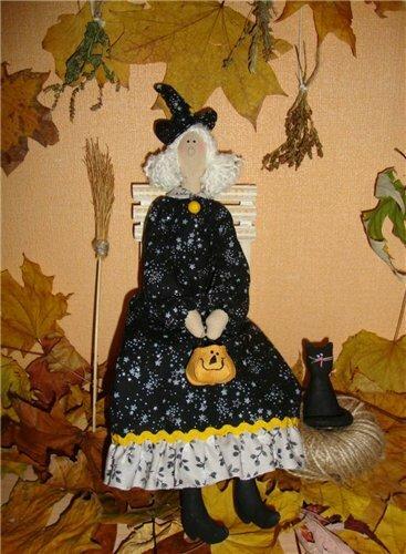 тильда ведьма