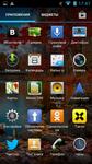Screenshot_2013-06-18-17-47-54.png