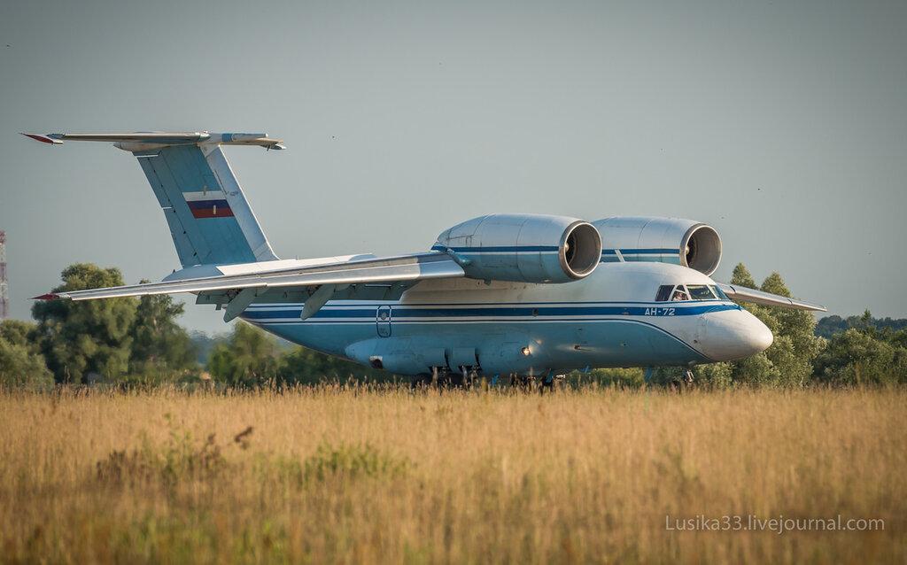 Ан-72