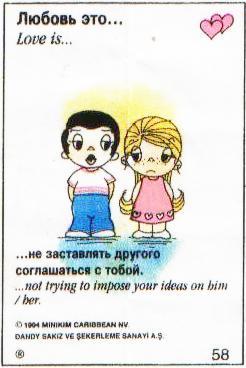 http://img-fotki.yandex.ru/get/9328/97761520.f9/0_80627_b54ded27_orig.jpg