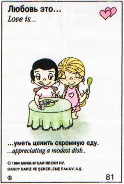 http://img-fotki.yandex.ru/get/9328/97761520.f9/0_8063f_dd5b8387_orig.jpg