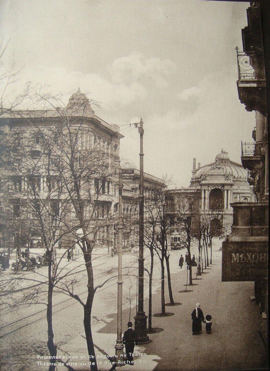 Ришельевская улица с видом на театр
