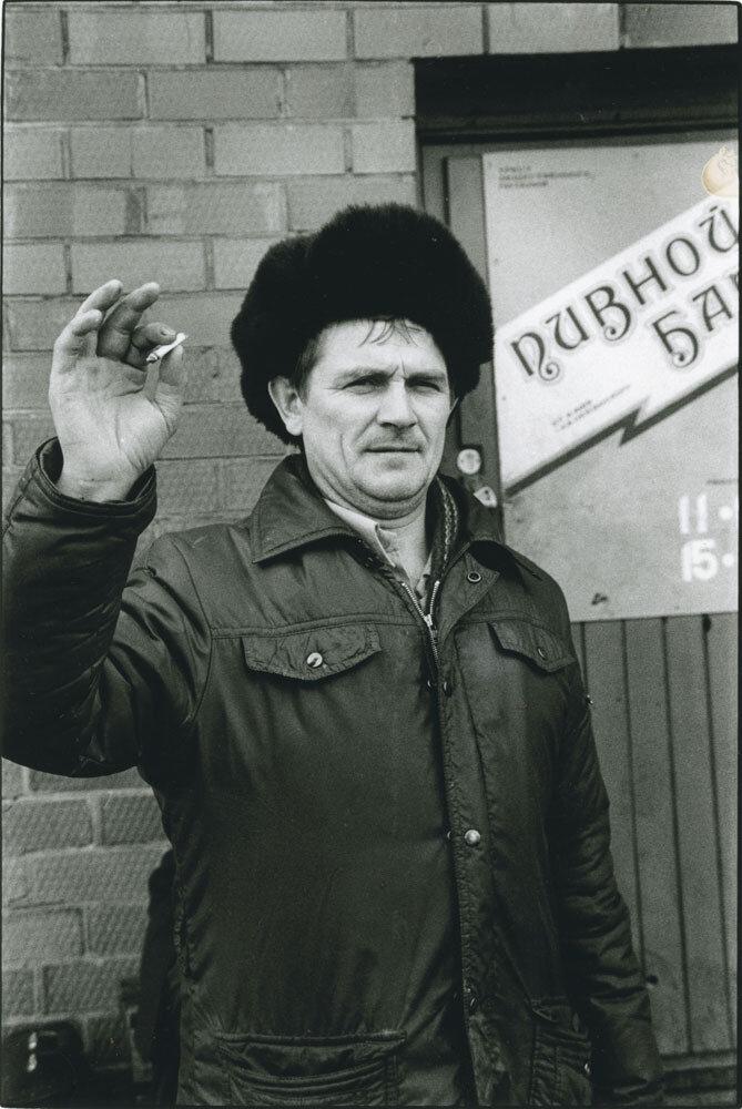 Новгород, СССР, 1989
