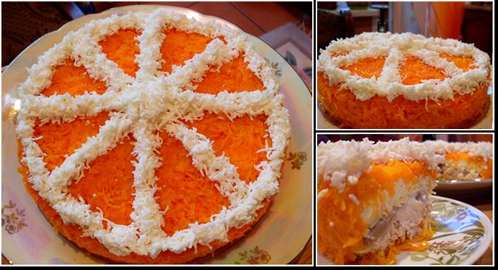 праздничный слоеный салат долька апельсина