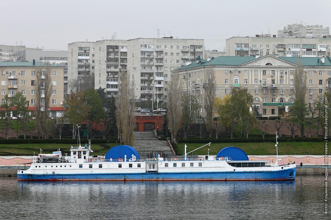Саратов. Разъездной теплоход «ПМ-621»
