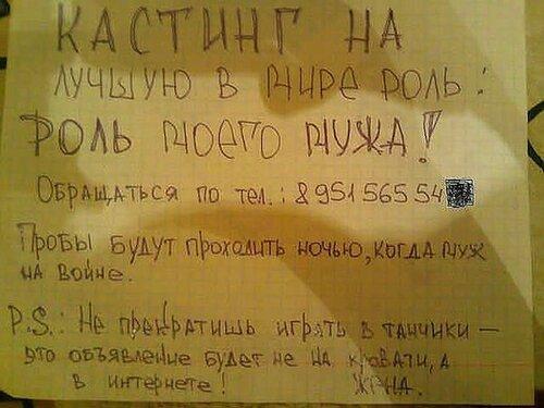 http://img-fotki.yandex.ru/get/9329/1089349.2/0_a84d5_70fa3708_L.jpg
