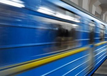 В киевском метро задержали мужчин с самодельной взрывчаткой