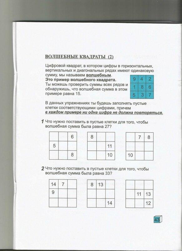 Scan0019.jpg